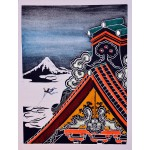 Keisai Eisen (Trilogía Homenaje al Ukiyo-e)