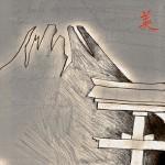 Fuji-tori I  (Trilogía del Fujiyama)