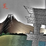 Fuji-tori II  (Trilogía del Fujiyama)